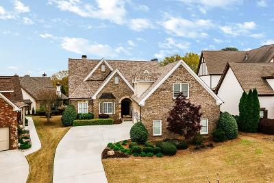 Braselton Single Family Home For Sale: 5999 Chickasaw Lane