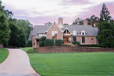 Monroe Single Family Home For Sale: 632 Saint Ives Walk