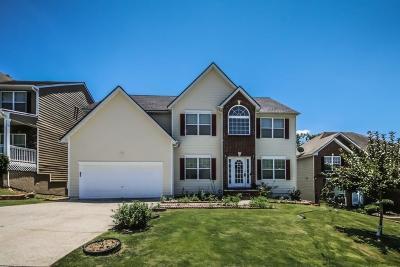 Suwanee Single Family Home For Sale: 1475 Rocky Shoals Lane
