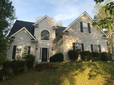 Barrow County, Forsyth County, Gwinnett County, Hall County, Newton County, Walton County Single Family Home For Sale: 30 Carriage Park Court