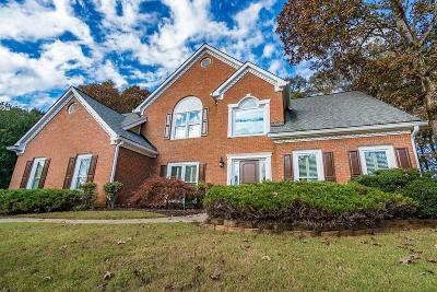 Kennesaw Single Family Home For Sale: 1559 Halisport Lake Drive