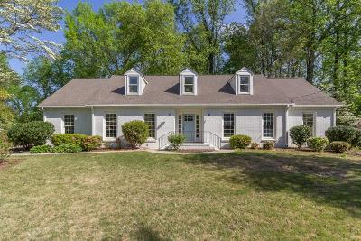 Atlanta Single Family Home For Sale: 2936 Randolph Road