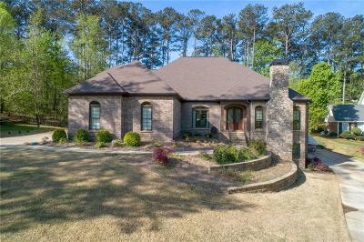 Cobb County Single Family Home For Sale: 3567 Bozeman Lake Road