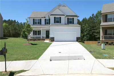 Dallas Single Family Home For Sale: 93 Poplar Lane