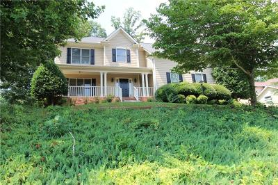 Powder Springs Single Family Home For Sale: 5478 Amity Cove