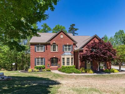 Suwanee Single Family Home For Sale: 710 Wood Branch Trail