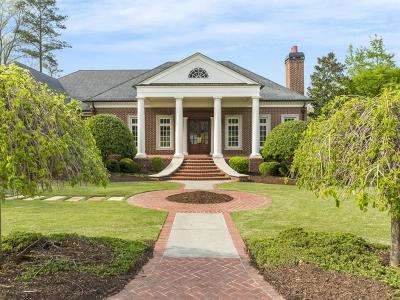 Acworth Single Family Home For Sale: 6302 Howell Cobb Court