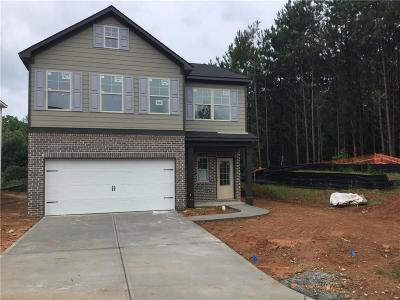 Cherokee County Single Family Home For Sale: 596 Summit Point