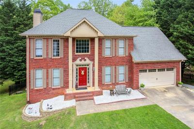 Forsyth County Single Family Home For Sale: 1730 Carlton Drive