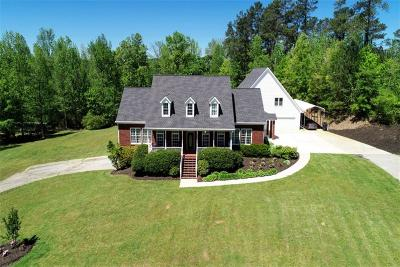 Powder Springs Single Family Home For Sale: 5551 Wright Road