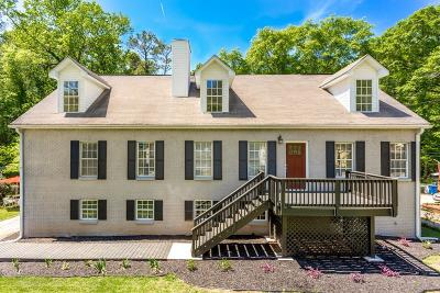 Atlanta Single Family Home For Sale: 3225 Harris Drive