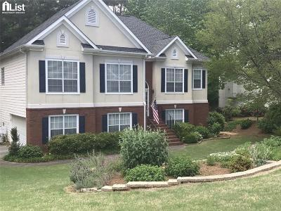 Carrollton Single Family Home For Sale: 303 Tanglewood Trail
