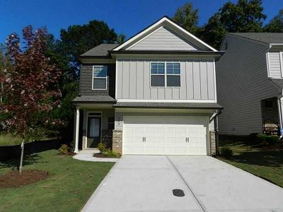 Austell Single Family Home For Sale: 5770 Dogwood Circle