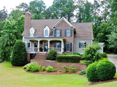 Acworth Single Family Home For Sale: 5801 Ripplestone Court NW