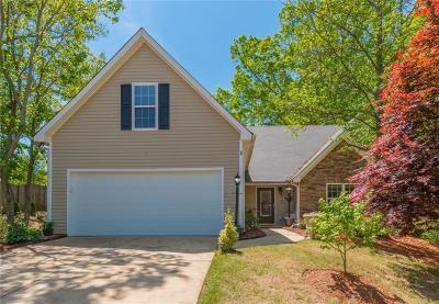 Hall County Single Family Home For Sale: 5806 Meadowfield Trace