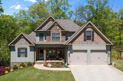 Bartow County Single Family Home For Sale: 8 Bristlecone Bend SW