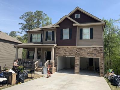 Paulding County Single Family Home For Sale: 664 Silver Oak Drive