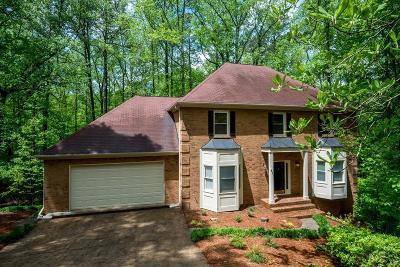 Roswell Single Family Home For Sale: 1820 Bromley Way NE
