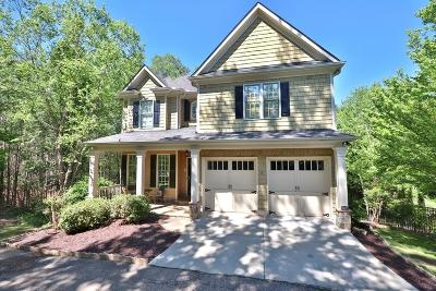 Alpharetta Single Family Home For Sale: 1870 Mayfield Road