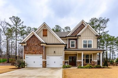 Cartersville Single Family Home For Sale: 4 Greystone Way SE