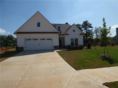Cartersville Single Family Home For Sale: 12 Encore Lane
