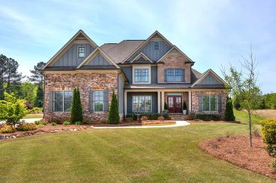 Cartersville Single Family Home For Sale: 11 Laurel Trace SE
