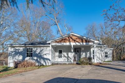Atlanta Single Family Home For Sale: 2164 Bouldercrest Road SE