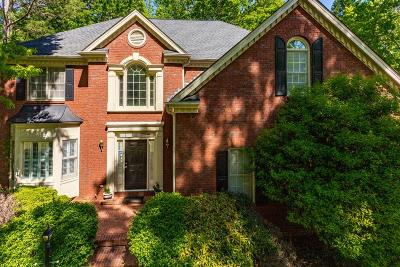 Fayetteville Single Family Home For Sale: 125 Wynchase Lane