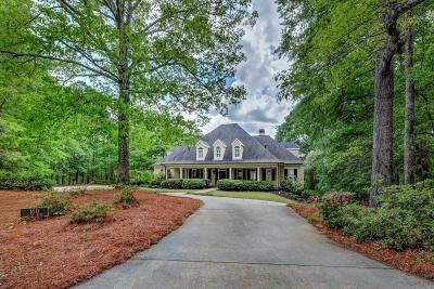 Henry County Single Family Home For Sale: 160 Allie Drive