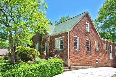 Virginia Highland Single Family Home For Sale: 825 Amsterdam Avenue NE