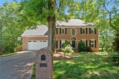 Atlanta Single Family Home For Sale: 4833 Topeka Court