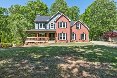 Forsyth County Single Family Home For Sale: 8495 Anchor On Lanier Court