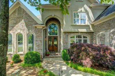 Johns Creek Single Family Home For Sale: 100 Windlake Cove