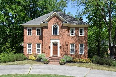 Brookhaven Single Family Home For Sale: 1150 Ives Court
