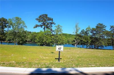 Residential Lots & Land For Sale: 582 Clearwater Landing