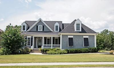 Cartersville Single Family Home For Sale: 13 Knollwood Way NW