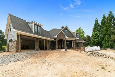 Carrollton Single Family Home For Sale: 101 W Lake Boulevard