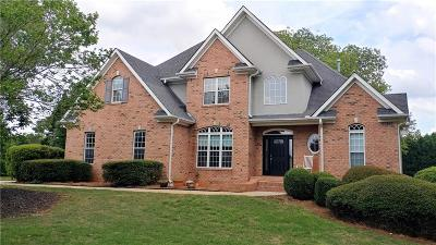Henry County Single Family Home For Sale: 101 Westminster Way