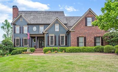 Kennesaw Single Family Home For Sale: 2761 Tarpley Place NW