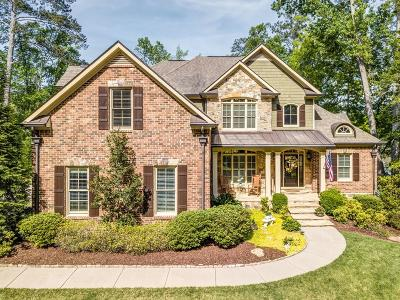 Powder Springs Single Family Home For Sale: 2688 Hosanna Drive