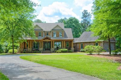 Carrollton Single Family Home For Sale: 300 Horton