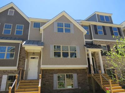 Powder Springs Condo/Townhouse For Sale: 3858 Equity Lane