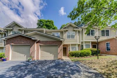 Pine Hills Condo/Townhouse For Sale: 2680 Pine Tree Road NE #5
