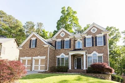 Mableton Single Family Home For Sale: 14 Coopers Glen Drive SW