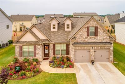 Dallas Single Family Home For Sale: 30 Ashbury Circle