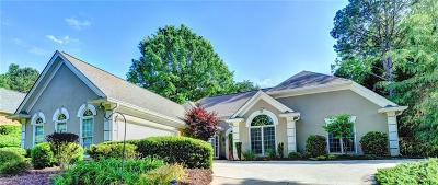 Alpharetta Single Family Home For Sale: 5020 Johns Creek Court