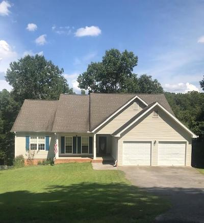 Adairsville Single Family Home For Sale: 43 Adair Hollow Road NW