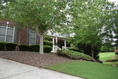 Buford Single Family Home For Sale: 2853 Summer Branch Lane