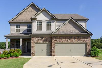 Acworth Single Family Home For Sale: 616 Discovery Court