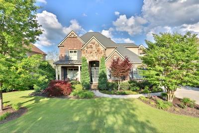 Cumming Single Family Home For Sale: 4560 Odum Lake Trail